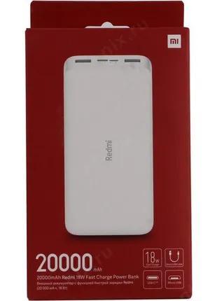 Powerbank Xiaomi Mi Power Bank 20000 mAh Fast Charge White CN