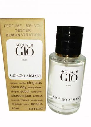 Armani acqua di gio men tester чоловічий, 60 мл