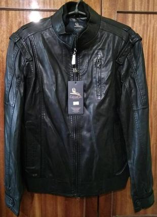 Мужская демисезонная куртка под кожу