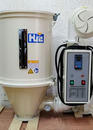 Бункерная сушилка для термопластавтомата объёмом 50 л