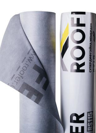 Супердифузионная мембрана «ROOFER RS115»