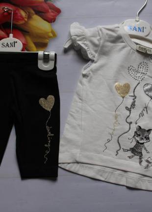 Комплект на девочку  sani / футболка + шорти