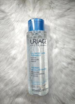 Uriage thermal micellar міцелярна вода
