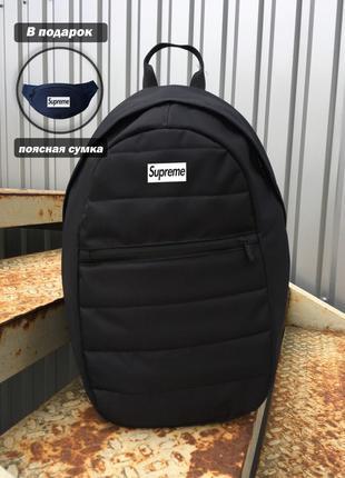 Комплект рюкзак + бананка Supreme черный