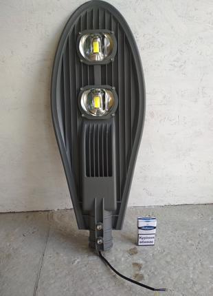 Уличный светодиодный светильник 100w