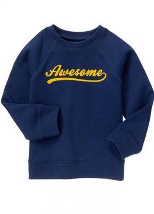 Crazy8 пуловер для мальчика