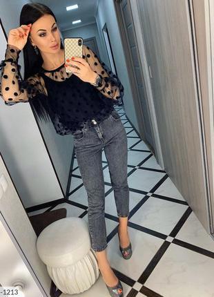Блуза!