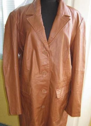 Большая качественная  оригинальная женская кожаная  куртка-пла...