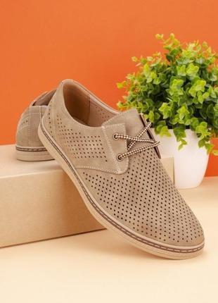 Мужские бежевые туфли мокасины