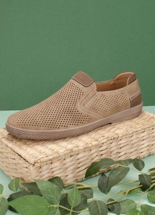 Мужские туфли мокасины беж