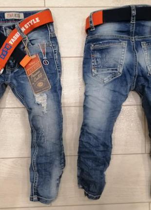 6601 модные джинсы 98-128