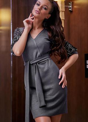 Стильное платье с оригинальными рукавами