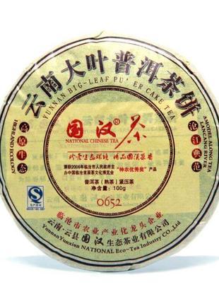 Чай Шу Пуэр 2008 года 100 грамм (блин)   Китайский чай