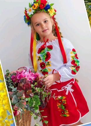 Вишитий костюм для дівчинки , вишиванка Чарівні Руни