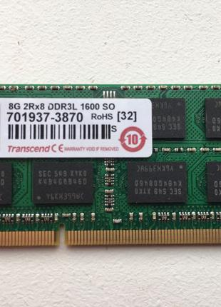 Transcend SO-DIMM DDR3L 8GB 1600 MHz