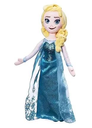 Мягкая игрушка кукла Эльза - Холодное сердце, Frozen от Disney