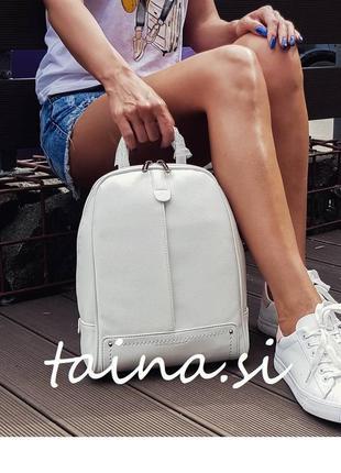 Белый базовый рюкзак david jones cm3905t/cm5433t оригинал горо...