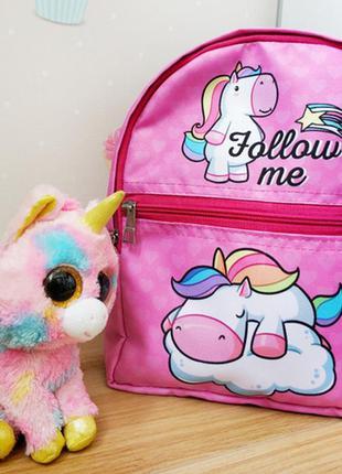 Рюкзак детский light follow me, единорог, розовый 🦄 хит