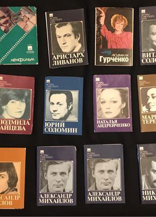 открытки актеры ссср