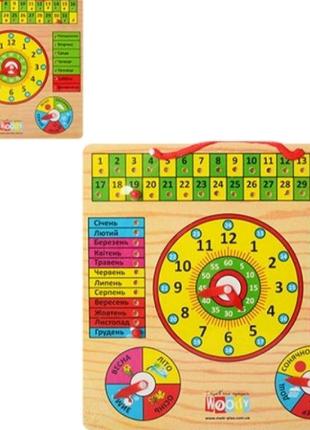 Часы Календарь Дерево детские развивающие доска бизиборд