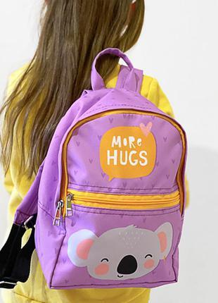 Рюкзак детский light more hugs 🎒