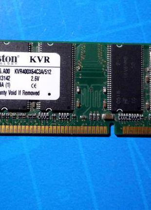 память ОЗУ. DDR1. Kingston.