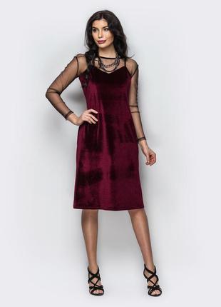 Велюровое платье + блуза , бельевой стиль на тонких бретелях