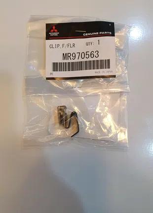 Фиксатор лючка бензобака MMC - MR970563 Lancer IX, Outlander, ASX