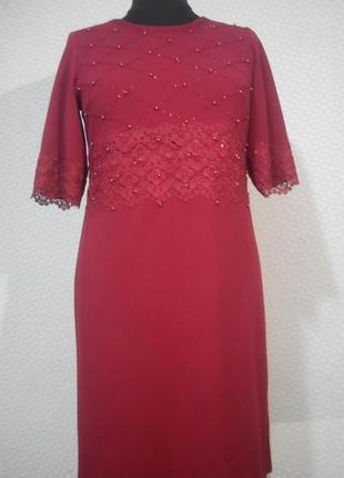Платье нарядное. Большой размер