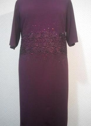 Платье нарядное супербатал. Большой размер.