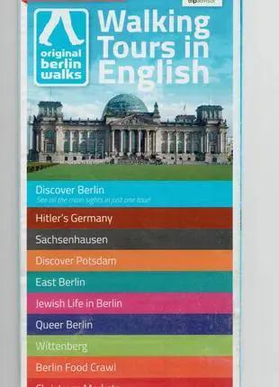 Карта Берлина Германия с описанием рекомендованных пеших туров