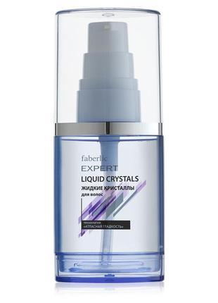 Сыворотка жидкие кристаллы для волос атласная гладкость cерии ...