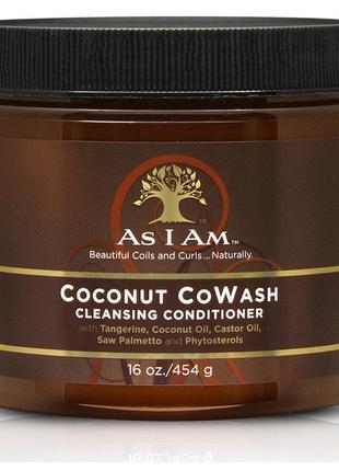 As i am coconut cowash очищающий кондиционер 454 гр