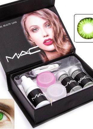 Цветные косметические контактные линзы для глаз МАС зеленые,се...