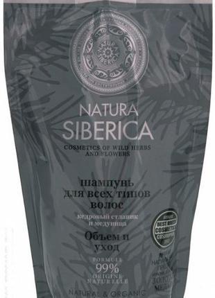 Шампунь для всех волос Natura Siberica объем и уход Натура Сиб...