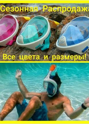 Дайвинг маска полнолицевая подводного плавания снорклинга обзо...