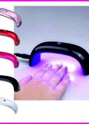 УФ LED-лампа Romb Mini на 9 Вт с USB для сушки гель-лака