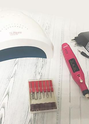 Стартовый набор для мастера маникюра фрезер ручка +Лампа Sun O...
