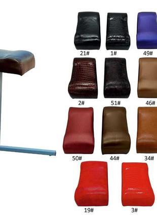 Подставка для ног для педикюра, регулируемая
