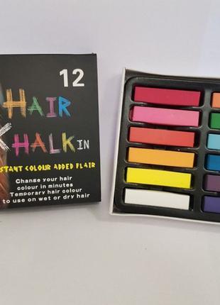 Цветные мелки для волос Hair Chalk 12 шт