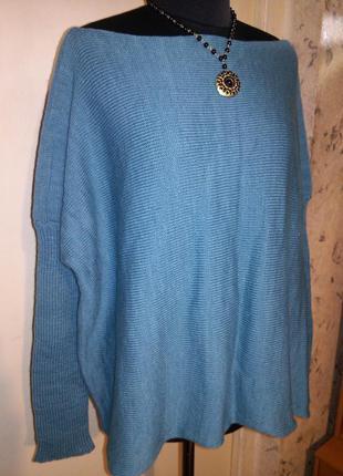 Стильный,объёмный,трикотажной вязки джемпер-свитер,большого ра...