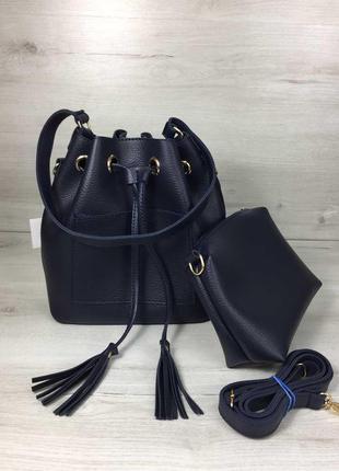 Молодежная сумка WeLassie из эко-кожи синего цвета