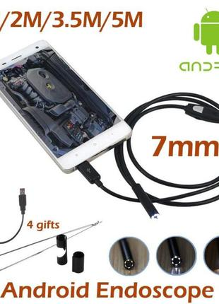Эндоскоп для смартфонов Android 2 метра USB microUSB Endoscope...
