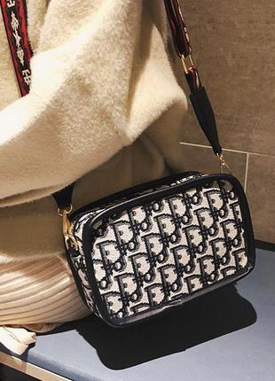 Супер сумочка на длинном ремешке