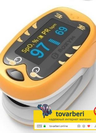 Детский пульсоксиметр на палец для измерения пульса и сатурации
