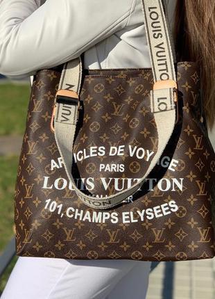 Сумка шоппер, сумка большая вместительная,сумка для тренировок LV