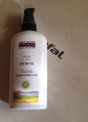 "Средство для снятия макияжа ""мааян"", бренда ""kedem"", израиль, ..."