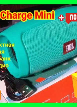 ХИТ Колонка JBL Charge mini Портативная блютуз джбл чардж+ПОДАРОК
