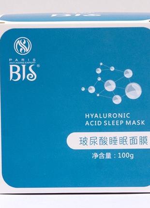 Ночная маска для лица Bjs Hyaluronic Acid Sleeping mask