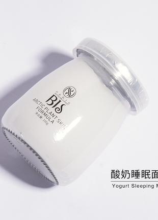 Йогуртовая Ночная маска для лица Bjs Yogurt Sleeping mask 100 г.